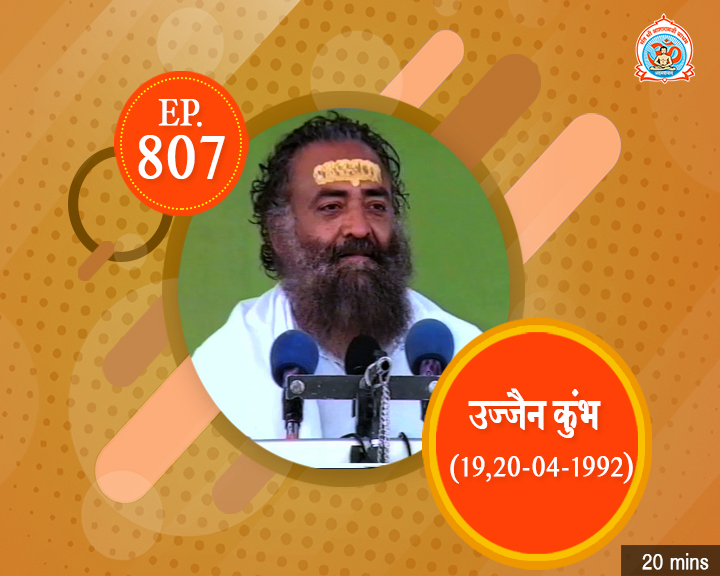 Episodes - Sadhna Plus (06-09-2018) - 0807